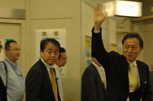 Hatoyama11