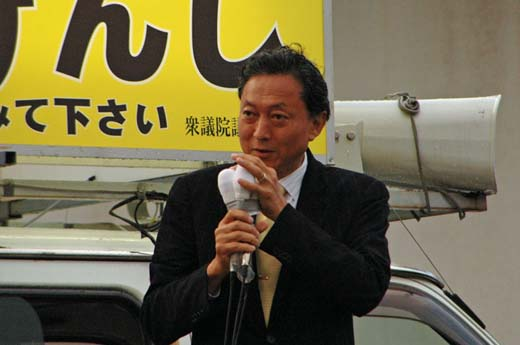 Hatoyama31