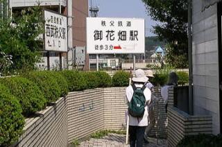 Hihibu511253_010