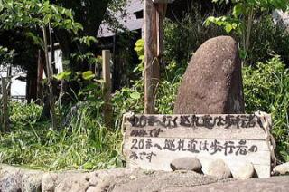 Hihibu511253_027
