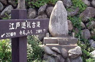 Hihibu511253_036