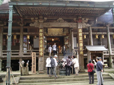Saigoku1_0141