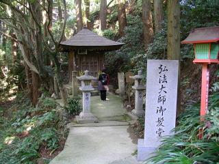 Saigoku1_1011