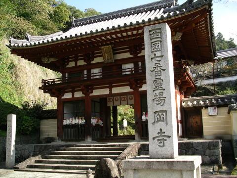 Saigoku1_1581