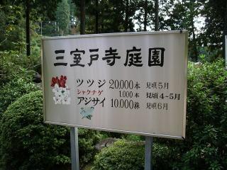 Saigoku2_0201