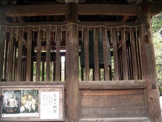 Saigoku2_0701