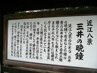 Saigoku2_0711