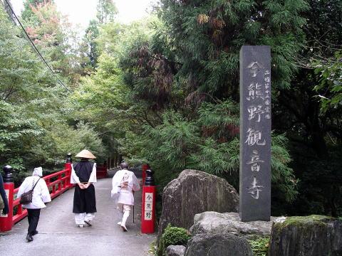 Saigoku2_0851
