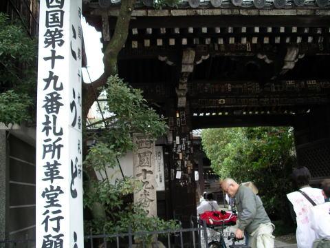 Saigoku2_0921
