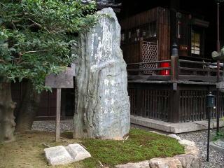 Saigoku2_0941
