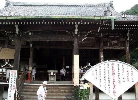 Saigoku2_1141