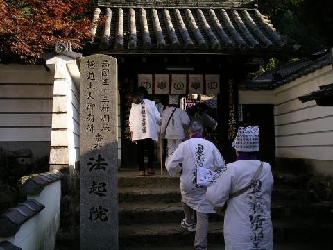 Saigoku1_1101