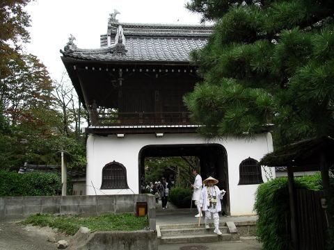 Saigoku2_0841