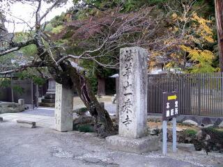 Saigoku3_0091