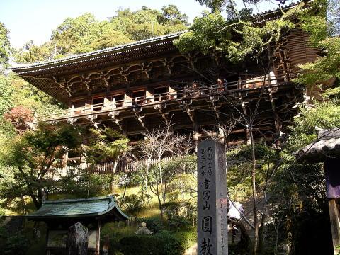 Saigoku3_0151
