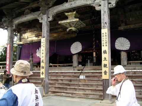 Saigoku3_0471
