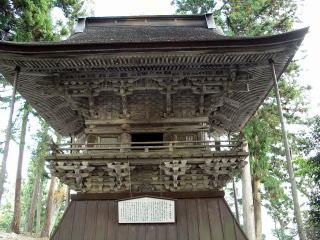 Saigoku3_0481