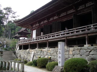 Saigoku3_0911