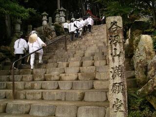 Saigoku3_1381