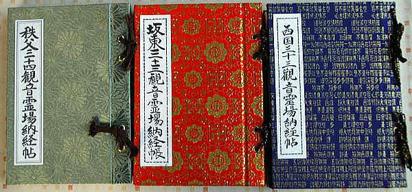 Yuukitaiki81241_004