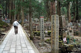 Kouyasan417_020