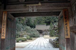 Kouyasan417_159